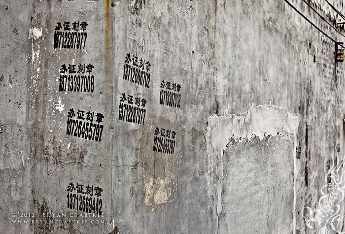 Hong Kong & Dongguan © Bryan Crabtree