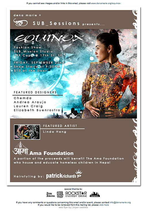 portfolio equinox email flyer bc design